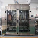 Automatski stroj za punjenje namirnica i mašina za pakiranje maslinovog ulja