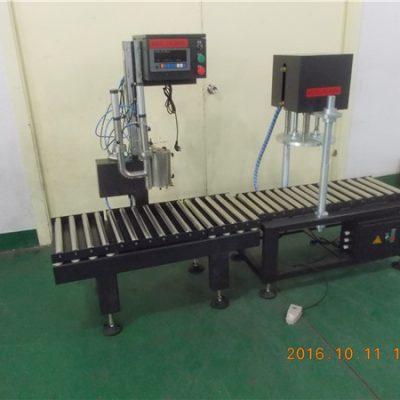 stroj za punjenje bubnja za maziva ulje / 200L bubanj