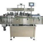 Proizvođač strojeva za etiketiranje automatske naljepnice