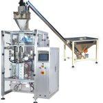 Novi automatski stroj za punjenje kave u prah