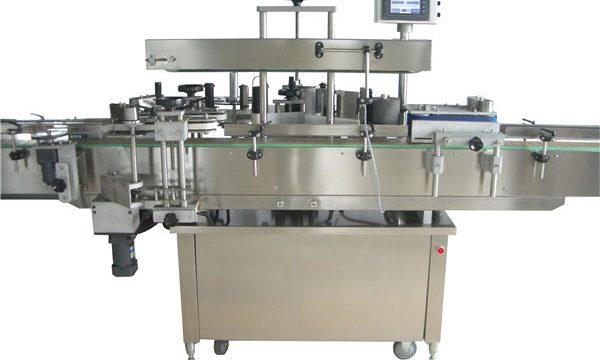 Potpuni automatski stroj za etiketiranje boca s okruglim bocama