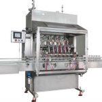 Mašina za punjenje soja bez lakog soka