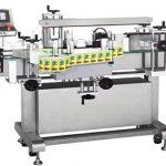 Automatski stroj za etiketiranje boca sa dvostrukom stranom stakla