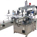 Automatski stroj za etiketiranje za kvadratnu ravnu bocu
