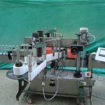 Visokokvalitetni stroj za etiketiranje papirnih kutija