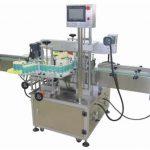 Tvornička cijena Automatski stroj za etiketiranje kanti od 5 galona